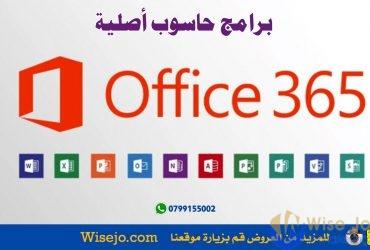 Microsoft Office 365 – Pro Plus – مايكروسوفت اوفيس 365 – برو بلس ** مدى الحياة **